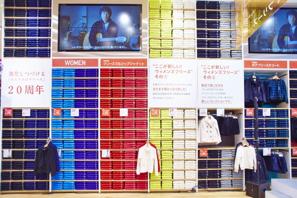 141030_uniqlo_003-thumb-600x400-106168